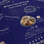Oysterパーティチラシ
