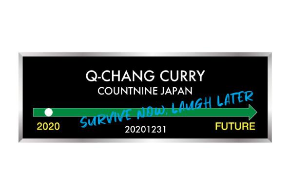 COUNTNINE_2020③