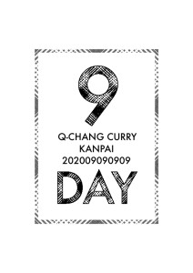 9DAY①