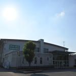 町民体育館