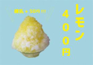 レモン のコピー