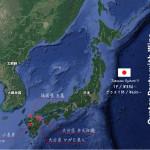 産地MAP