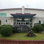 町民体育館①