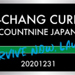 COUNTNINE_2020①
