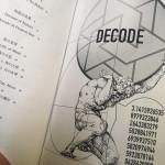 Decode①