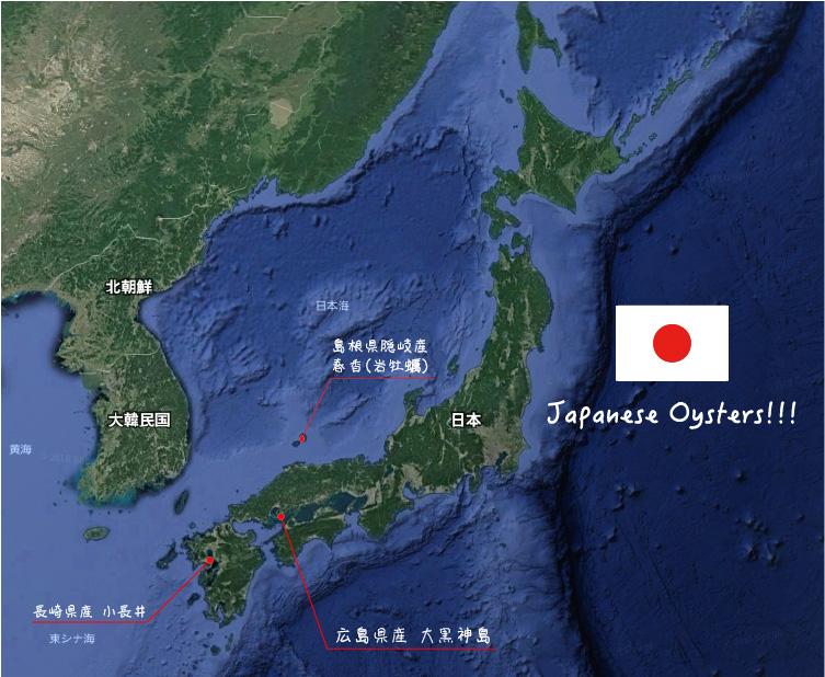 産地MAP(20190306)