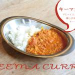 KEEMA_CURRY
