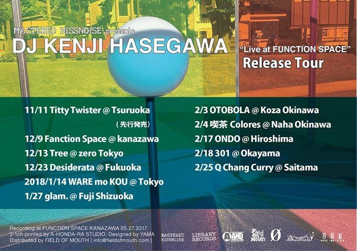 Kenji Hasegawa %22Live at Function Space%22 Release Party