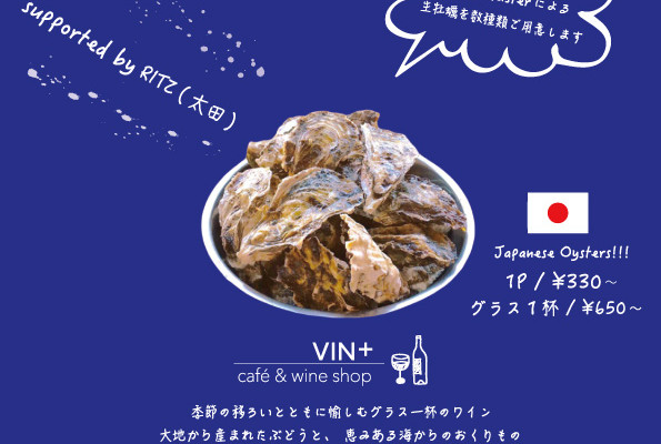 Oyster-Party-with-Wine(20180128)
