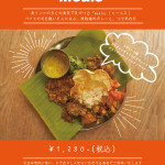 Q-meals(A4)