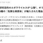 スクリーンショット 2020-01-26 19.03.08