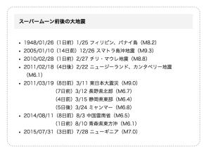 スクリーンショット 2016-11-23 11.53.49