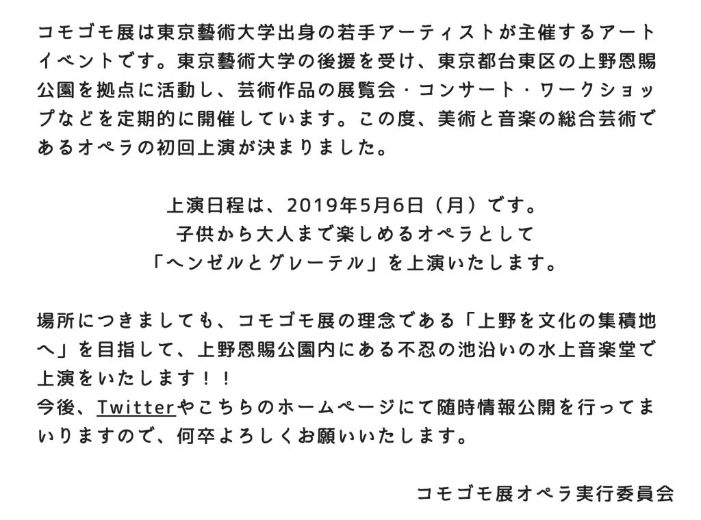スクリーンショット 2019-05-03 13.37.07
