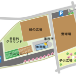 町民体育館②