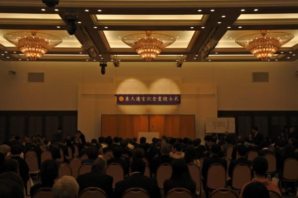 東久邇宮記念賞⑦