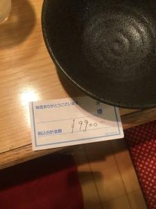 キュウサンTOUR 2017 in Q州-15