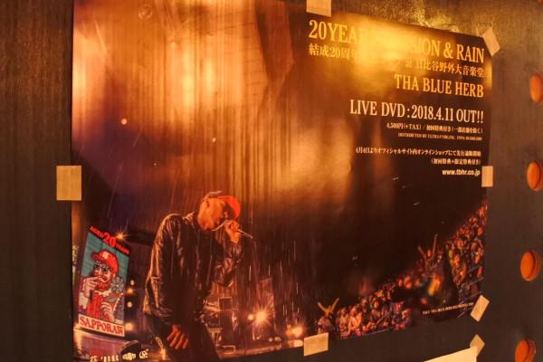 TBH野音DVD
