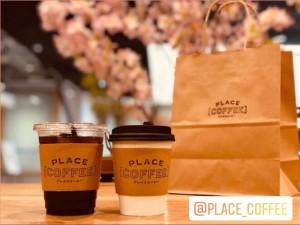 プレイスコーヒー