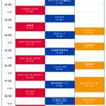 山人音楽祭タイムテーブル(2017)