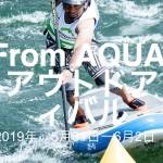 スクリーンショット 2019-05-29 14.00.18